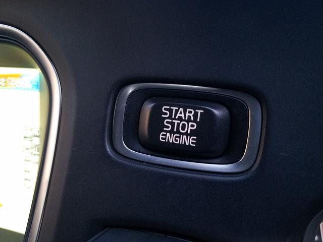 キーフリーで、スマートキーが鞄の中でも、エンジン始動がスイッチ一つでスマートに!