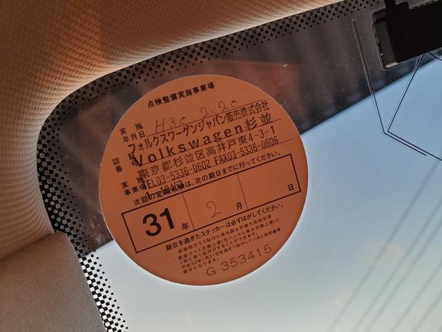 EZ 禁煙車 正規D記録 新品タイヤ 地デジナビ 社外HID(20枚目)