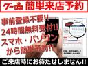 EZ 禁煙車 正規D記録 新品タイヤ 地デジナビ 社外HID(8枚目)