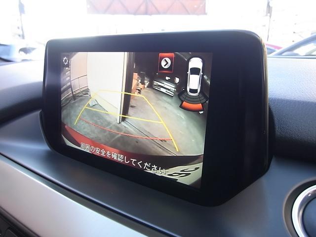 25S Lパッケージ ワンオーナー 黒革 禁煙車 マツダコネクトナビ フルセグ Bカメラ ETC DVD Bluetooth Gベクタリング アドバンストSCBS レーダークルーズ パーキングセンサー 全席シートヒーター(10枚目)