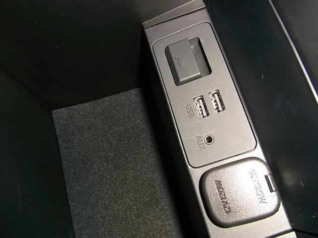 25S Lパッケージ ワンオーナー 黒革 禁煙車 マツダコネクトナビ フルセグ Bカメラ ETC DVD Bluetooth Gベクタリング アドバンストSCBS レーダークルーズ パーキングセンサー 全席シートヒーター(14枚目)