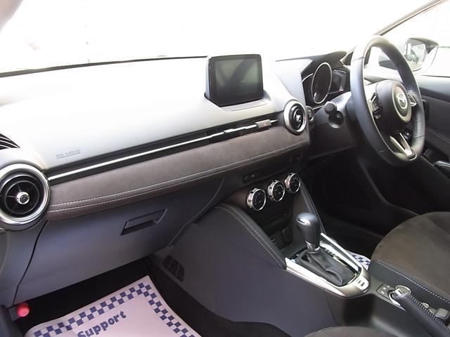 15Sミストマルーン ワンオーナー 禁煙車 マツダコネクトナビ フルセグ 360°カメラ 前後パーキングセンサー DVD Bluetooth スマートシティブレーキ RVM 車線逸脱警報 シート&ステアリングヒーター(4枚目)