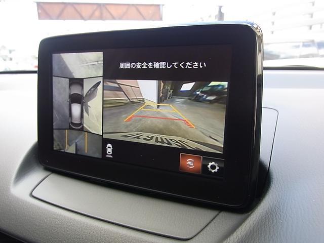 15Sミストマルーン ワンオーナー 禁煙車 マツダコネクトナビ フルセグ 360°カメラ 前後パーキングセンサー DVD Bluetooth スマートシティブレーキ RVM 車線逸脱警報 シート&ステアリングヒーター(10枚目)