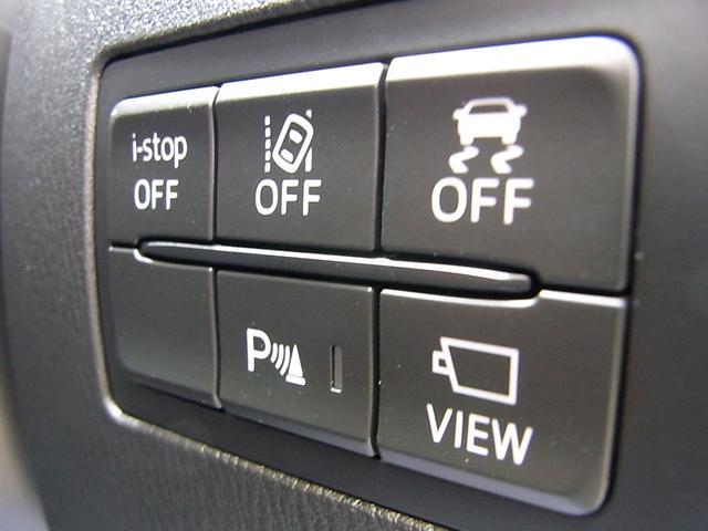 15Sミストマルーン ワンオーナー 禁煙車 マツダコネクトナビ フルセグ 360°カメラ 前後パーキングセンサー DVD Bluetooth スマートシティブレーキ RVM 車線逸脱警報 シート&ステアリングヒーター(13枚目)