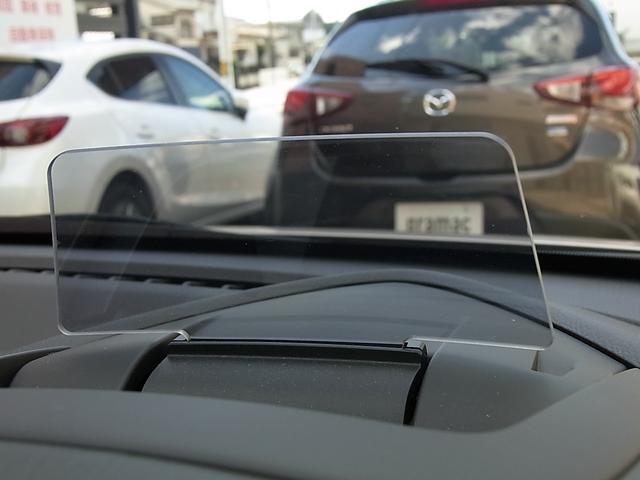 15Sミストマルーン ワンオーナー 禁煙車 マツダコネクトナビ フルセグ 360°カメラ 前後パーキングセンサー DVD Bluetooth スマートシティブレーキ RVM 車線逸脱警報 シート&ステアリングヒーター(14枚目)