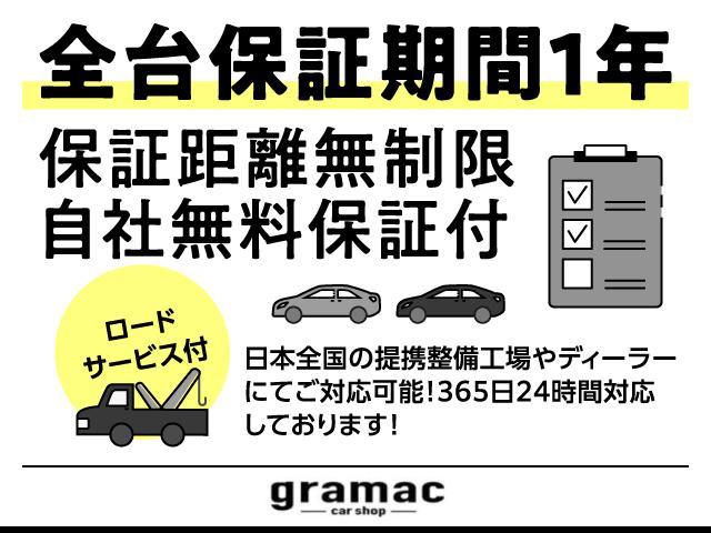15Sミストマルーン ワンオーナー 禁煙車 マツダコネクトナビ フルセグ 360°カメラ 前後パーキングセンサー DVD Bluetooth スマートシティブレーキ RVM 車線逸脱警報 シート&ステアリングヒーター(29枚目)