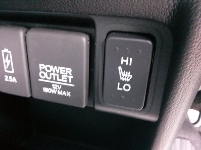 ホンダ N-BOXスラッシュ G・Lインテリアカラーパッケージ あんしんパッケージ ETC