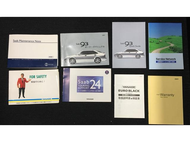 取扱説明書、メーカー新車保証書等すべてあります。スペアキーも完備!