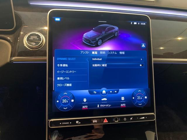 ディスプレイは、12.8インチ有機ELメディアディスプレイは、第2世代となるMBUXに結合された、パッケージオプションのエナジャイジングパッケージは、アンビエントライトなど快適な空間を創造してくれます