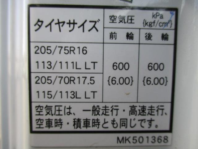 三菱ふそう キャンター Wキャブ 超ロングワイド4mボディ 積載3トン AT7人乗