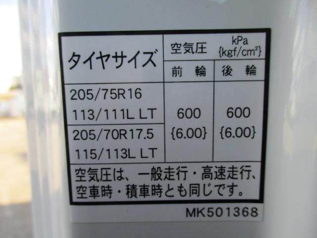 三菱ふそう キャンター ダンプ全低床  強化3トン 4ナンバー 極東製 メッキパーツ