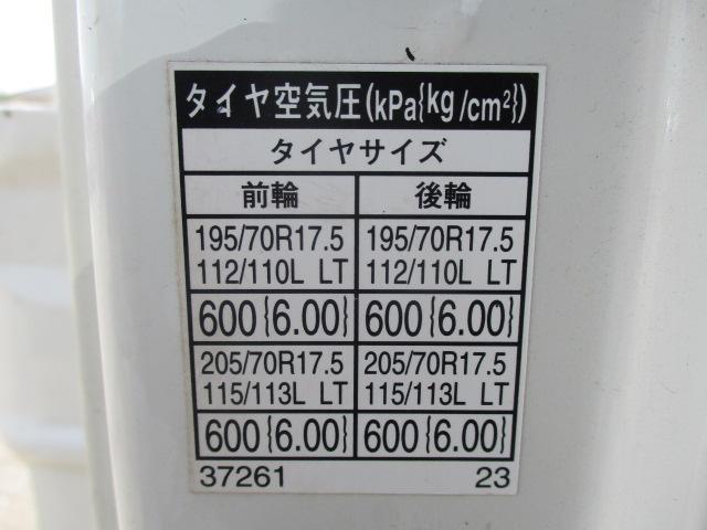 日野 デュトロ 平 簡易クレーン ロング 4段 2.22t吊 古河ユニック