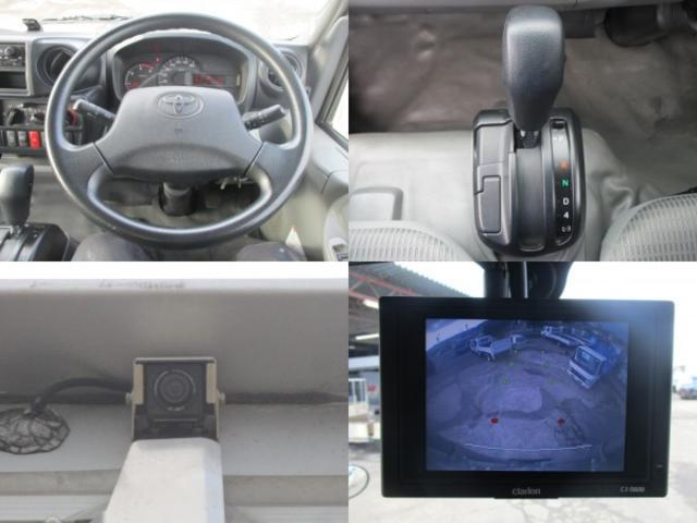 トヨタ トヨエース アルミバン サイド扉 積載2トン AT車 箱高218cm
