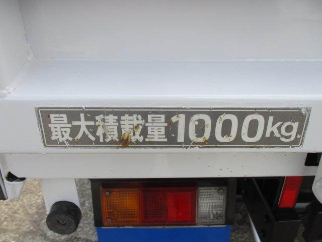 マツダ ボンゴトラック 小型 ダンプ コボレーン 積載1トン タイミングベルト交換済