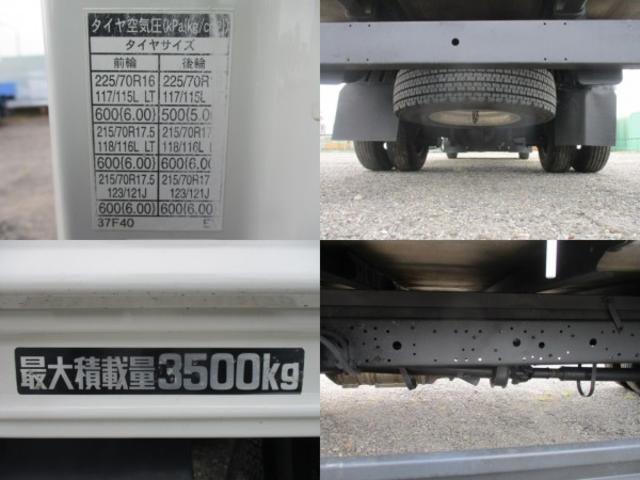 日野 デュトロ 平ボディ ワイド超ロング 積載3.5トン 荷台鉄板張 MT車