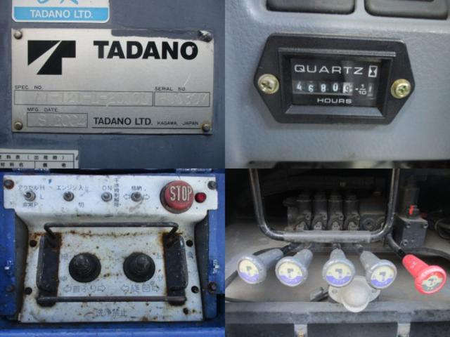 高所作業車 作業床高12m タダノ製AT121 新車時架装(12枚目)