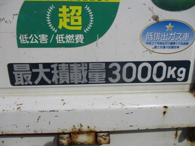 平ボディ ワイドロング 積載3トン 全低床 ナビETC付(11枚目)