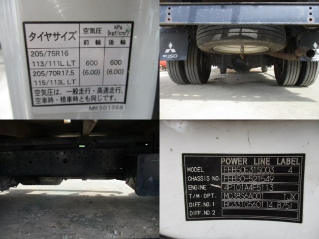 平ボディ ワイドロング 積載3トン 全低床 ナビETC付(12枚目)