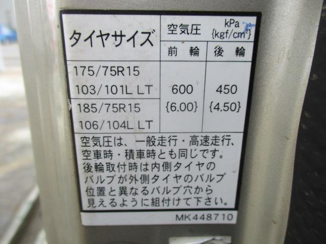 「その他」「キャンター」「トラック」「愛知県」の中古車12