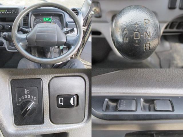 「その他」「キャンター」「トラック」「愛知県」の中古車15