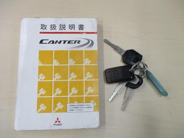 「その他」「キャンター」「トラック」「愛知県」の中古車20