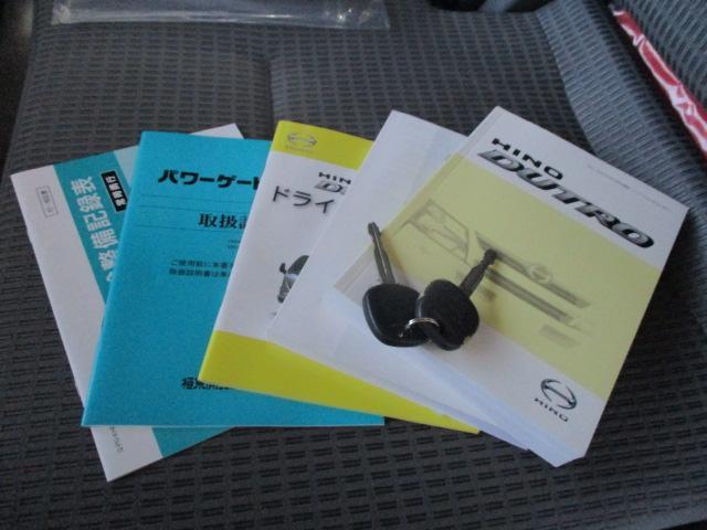 日野 デュトロ 平 超ロングワイド垂直パワーゲート アルミブロック3.5t