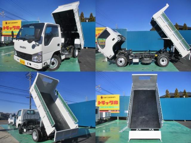いすゞ エルフトラック 強化ダンプ 積載3トン 3方開 新明和 中間ピン コボレーン
