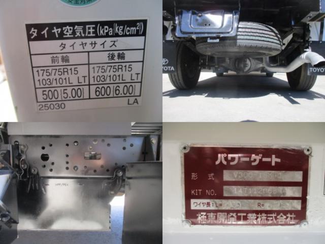 トヨタ トヨエース 垂直パワーゲート 平ボディ 積載1150kg 作業灯 MT