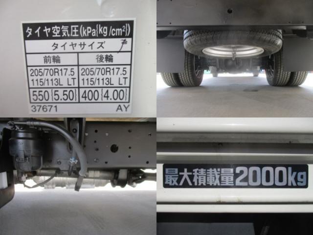 平ボディ 積載2トン ワイドロング 総重量5t未満 MT6速(12枚目)