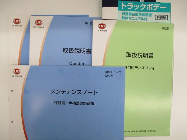 平ボディ 積載3.9t ベット付キャブ AAC 矢崎デジタコ(20枚目)