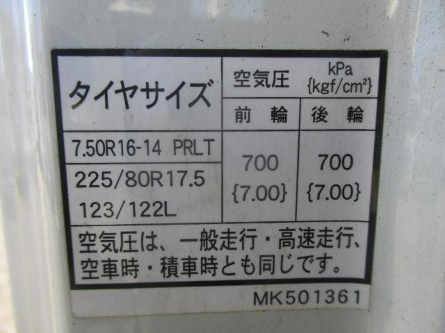 平ボディ ワイド ロング 積載4450kg 高床(11枚目)