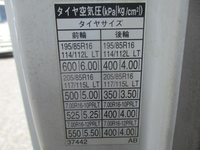 アルミブロック 平ボディ ワイド ロング 積載2t(11枚目)
