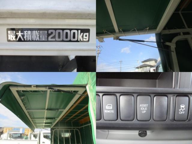 平ボディ 積載2t 標準 ロング 低床 ジャストロー 幌付(15枚目)