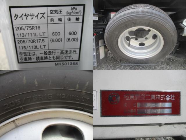 脱着装置付コンテナ専用車 アームロール フックロール(13枚目)