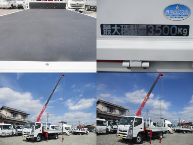 4段クレーン超ロング ワイド ラジコン 積載3500kg(13枚目)