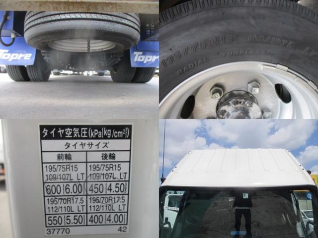 低温冷凍車スタンバイ マイナス30度設定(13枚目)