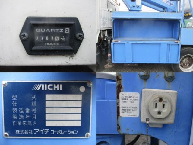 高所作業車 アイチ SS10A 新車時架装 作業床高9.7M(13枚目)