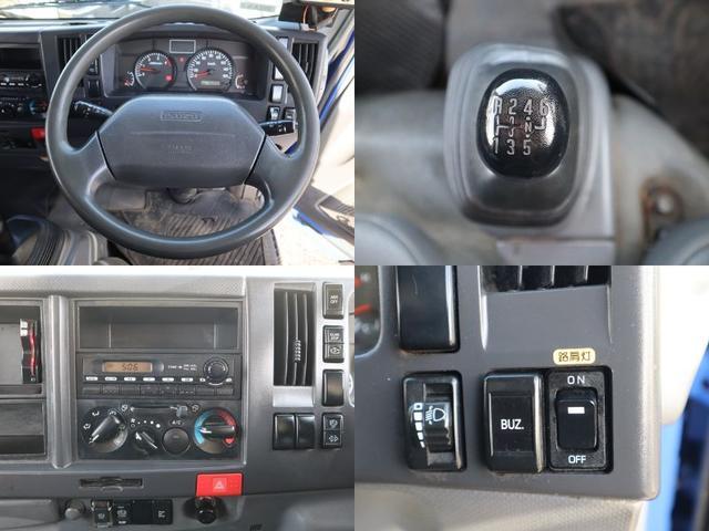 塵芥車 プレスパッカー車 4.1立米 積載2トン連続スイッチ(19枚目)