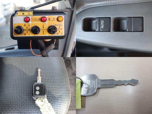 塵芥車 プレスパッカー車 4.1立米 積載2トン連続スイッチ(20枚目)