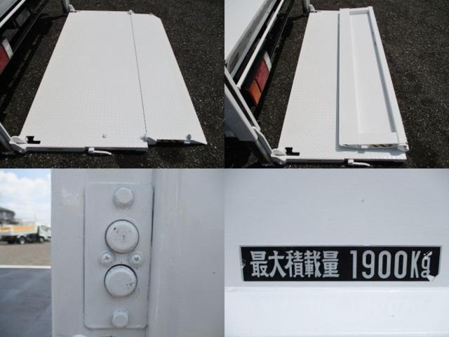 垂直パワーゲート 平ボディ ワイド ロング 総重量5t未満(11枚目)