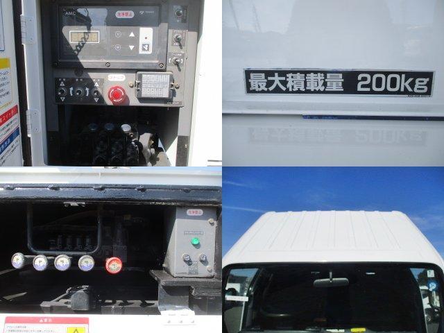 高所作業車 タダノ AT121 作業床高さ12m 新車時架装(14枚目)