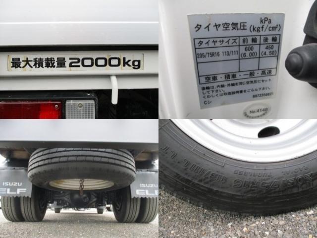 4WD 平ボディ アルミブロック ワイド ロング 積載2t(12枚目)