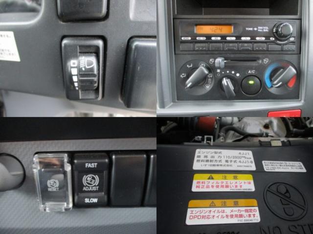 4WD 平ボディ アルミブロック ワイド ロング 積載2t(17枚目)