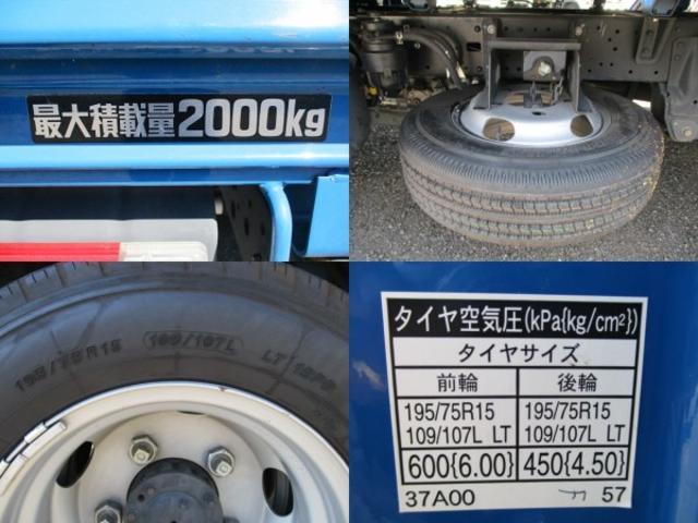 「トヨタ」「ダイナトラック」「トラック」「愛知県」の中古車11