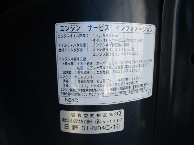 「トヨタ」「ダイナトラック」「トラック」「愛知県」の中古車17