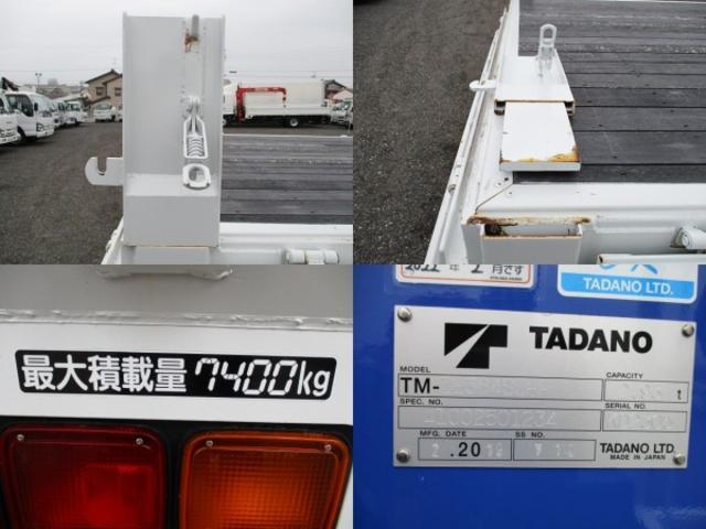セルフ ハイジャッキ 4段クレーン ラジコン 270馬力(11枚目)