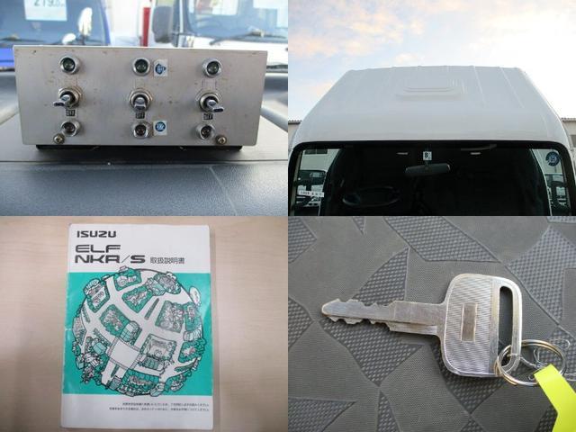 散水車 前後散水 放水銃 吸水ポンプ 新車架装 動作確認済(19枚目)