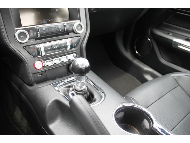 V8 GT クーペ プレミアム 6速マニュアル 実走行証明書(16枚目)