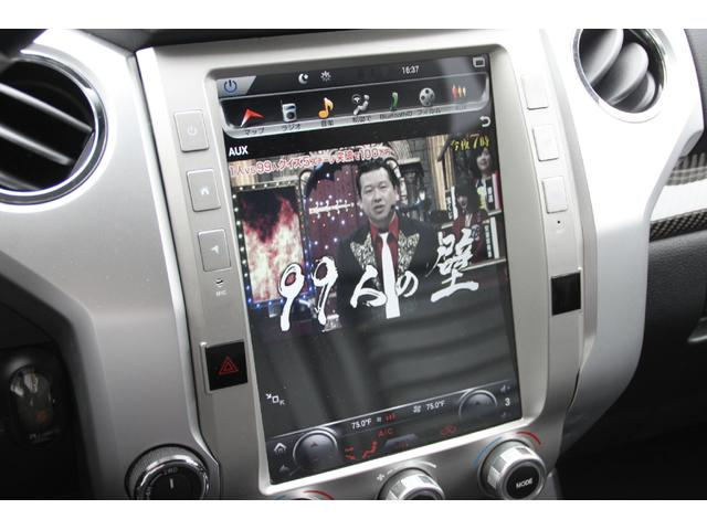クルーマックス 4WD ハニーDカスタム パワーステップ(15枚目)