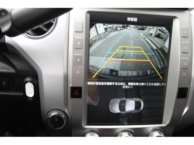 クルーマックス 4WD ハニーDカスタム パワーステップ(16枚目)